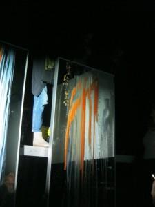 VALIE EXPORT: Abstract Film No. 2 (2014) photo: Mika Taanila